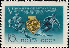 Значок Спортивного комитета