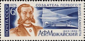Портрет А. Ф. Можайского