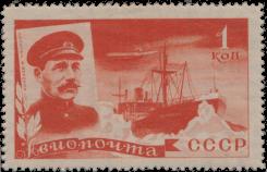 Капитан парохода «Челюскин» В.И. Воронин