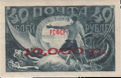 «К свету» («Освобожденный пролетарий»)