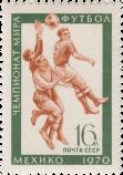 Футбол (Мексика)