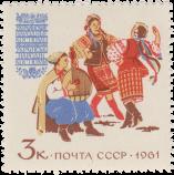 Украинские народные костюмы