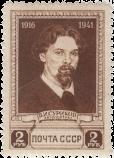 В.И. Суриков, автопортрет