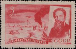 Руководитель полярной экспедиции Герой Советского Союза О.Ю. Шмидт