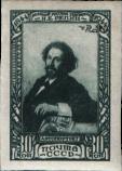 Автопортрет И.Е. Репина