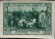 «Запорожцы пишут ответ турецкому султану»