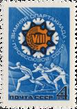 Эмблема Спартакиады