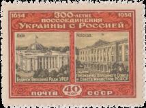 Киев, Здания Верховного Совета УССР и Президиума Верховного Совета и Совета Министров