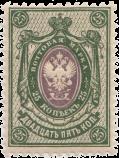 Зеленая, фиолетовая