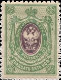 Светло-зеленая, фиолетовая