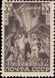 «Октябрь» - аллегория: «Ленин - надежда угнетенных народов»