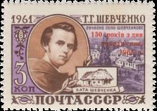 Автопортрет Т. Г. Шевченко