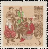 Казахские народные костюмы