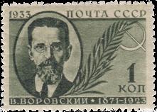 В.В. Воровский (1871-1923)