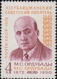 М. С. Ордубады