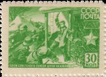 Партизан А.П. Чекалин (1925-1941)