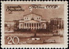 Площадь Свердлова (Театральная)