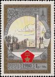 Ленинград, памятник