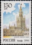 Готический собор в Севилье