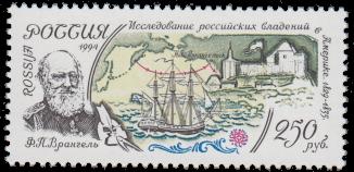 Ф. П. Врангель