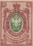 Красно-коричневая, зеленая