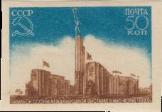Здание павильона СССР
