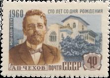 Портрет А.П. Чехова. Дом-музей в Ялте