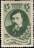 Портрет Н.Г. Чернышевского