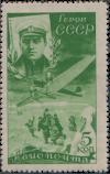 А.В. Ляпидевский и самолет 20-А