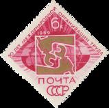 Эмблема МОТ