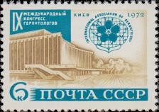 ДК «Украина»