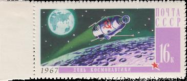 Советский искусственный спутник над поверхностью Луны