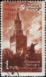 Надпечатка красная вертикальная