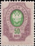Бледно-фиолетовая, зеленая