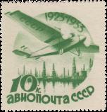 Самолет АНТ-9 над нефтяными вышками Каспия