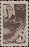 С.А. Леваневский и самолет 20-А