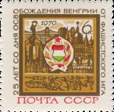 Герб на фоне зданий Будапешта