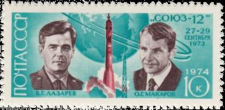 «Союз-12»