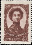 Портрет актрисы В.Ф. Комиссаржевской