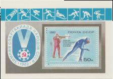 Биатлонист и конькобежец