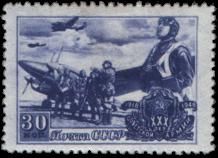 Летчик у пикирующего бомбардировщика Пе-2
