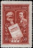 Портреты К. Маркса и Ф. Энгельса, обложка русского издания «Манифеста...»