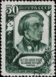 Портрет В.Г. Белинского