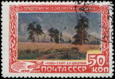 «Рожь» (1878)
