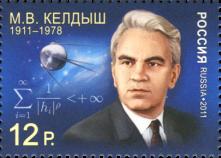Портрет М.В. Келдыша