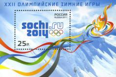 Эмблема XXII Олимпийских игр