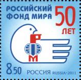 Эмблема Российского фонда мира