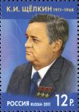 Портрет К. И. Щелкина