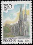 Собор Сент-Патрик