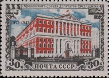 Здание Совета